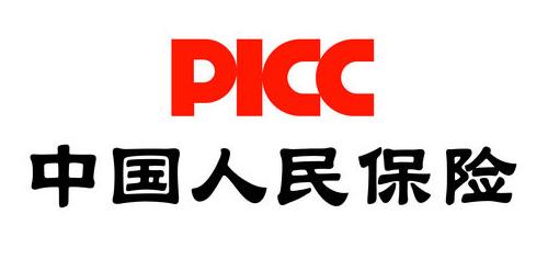中国人民财产保险