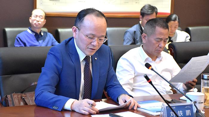 湖南国联捷物流有限公司董事长刘铁鹏先生发言剪影
