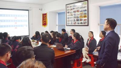 国联物流—货友汇平台培训会议