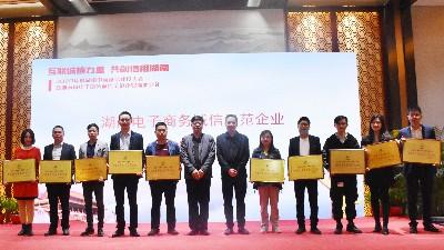 喜讯|祝贺国联物流荣获湖南电子商务诚信示范企业