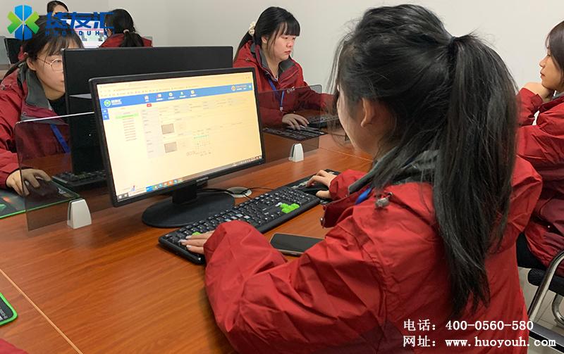 货友汇 湖南省网络货运平台 平台操作