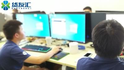网络货运企业 货友汇 业务流程线上化使用便捷