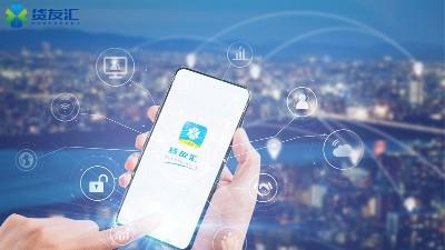 重庆无车承运人有哪些 货友汇网络货运平台 帮助企业解决税务难题