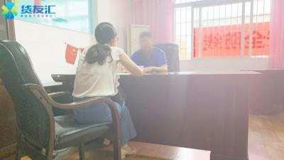 湖南货友汇科技有限公司 专注物流企业、货主企业税务筹划