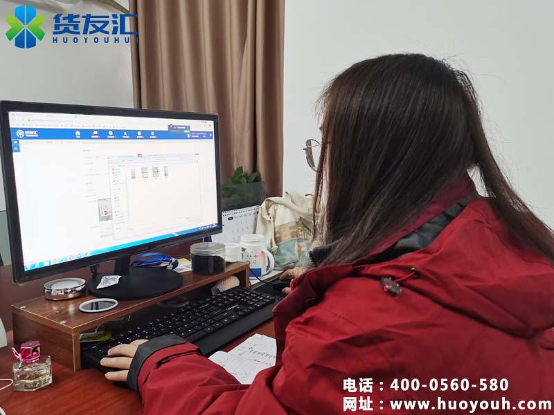 货友汇 湖南省网络货运平台企业