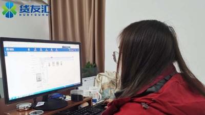 湖南省网络货运平台企业 货友汇 解决企业进项疑难疑点