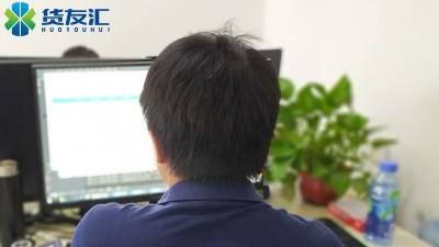 网络货运平台有哪些 货友汇 一对一服务响应速度快