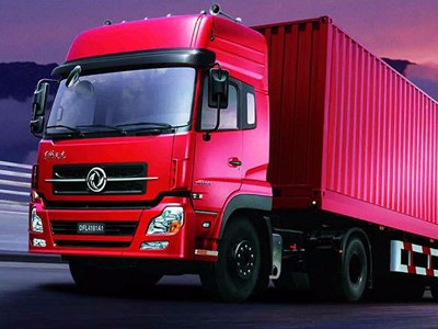 特定运输企业解决方案