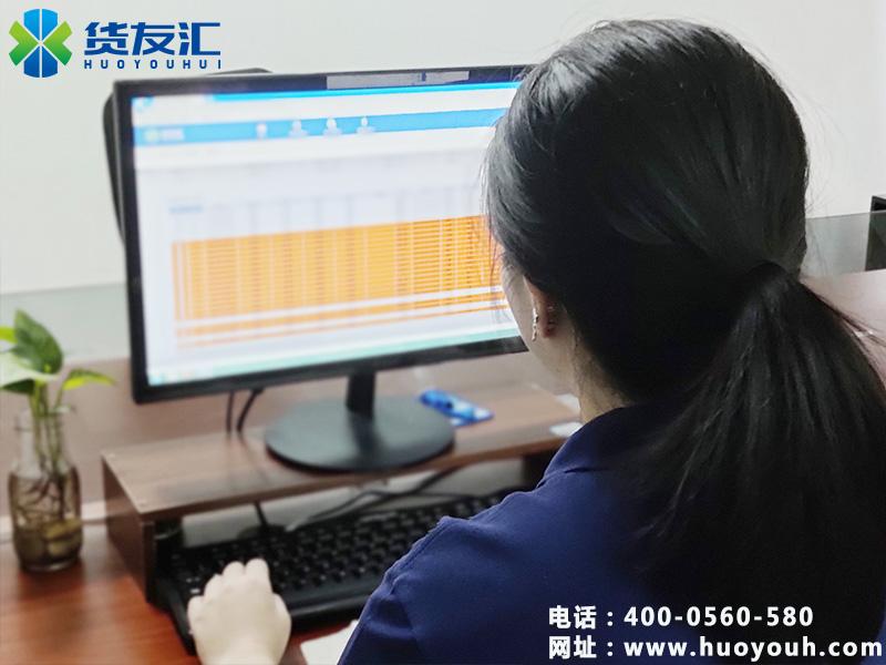 货友汇 网络货运平台