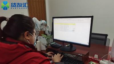 网络货运平台名单 货友汇 助力企业货运数据透明化