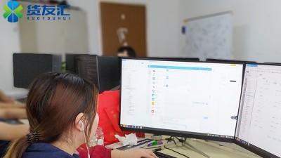 网络货运平台要求 网络货运资质怎么申请 货友汇