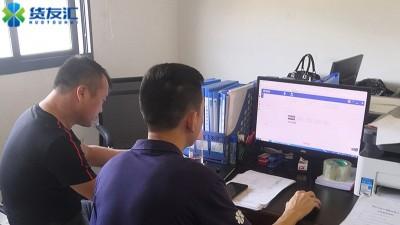 货友汇网络货运平台 合理税务筹划 控制税务成本